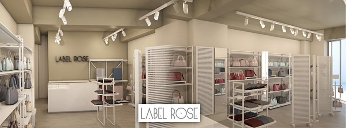 interno-negozio-labelrose